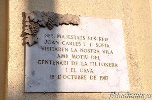 Sant Sadurní d'Anoia - Casa de la Vila