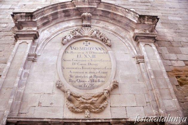 Lleida - Carrer Cavallers (Antic Convent del Roser)