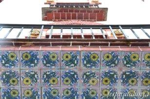 Avinyó - Casa Abadal