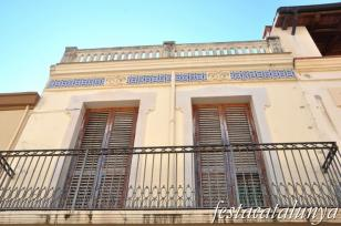 Pineda de Mar - Carrer Major (Altres edificis)
