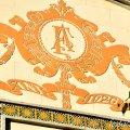 Casa Arquer de Cardedeu ***