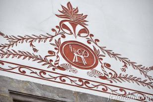 Blanes - Ajuntament o Casa de la Vila