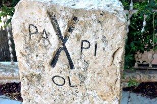 El Papiol - Nucli antic