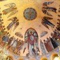 Altar Major de l'església de Sant Miquel Arcàngel