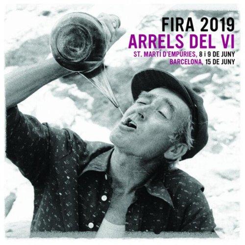 L'Escala - Fira Arrels del Vi a Sant Martí d'Empúries