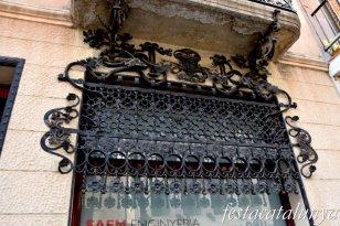 Mataró - Reixa de Can Cardoner