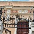 Museu Comarcal del Montsià a Amposta