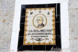 Tossa de Mar - Vila Nova - Casa Parroquial