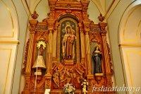 Amposta - Església parroquial de Santa Maria o de l'Assumpció