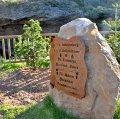 Arborètum de les Garrigues Dr. Barberà