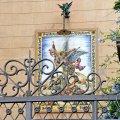 Torre Sant Miquel a la Garriga ***