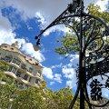 Façana exterior de la Pedrera o Casa Milà ***