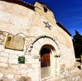 Església de Sant Mateu de Miramar a Figuerola del Camp