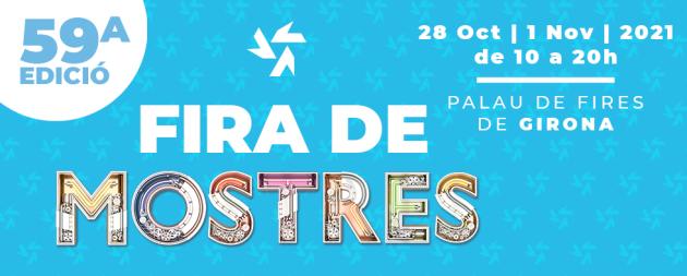 Girona - Fira de Mostres