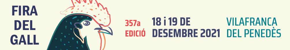 Fira del Gall de Vilafranca del Penedès 2017
